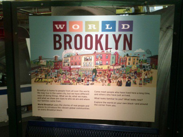 Brooklyn Children Museum CityKinder Blog CityErleben