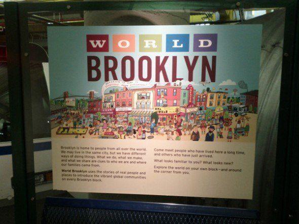 Brooklyn Children Museum CityKinder Blog CityErleben